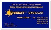 ГРУНТОВКА УР-099 ГРУНТОВКА 099-УР ГРУНТОВКИ УРУР 09999  ГРУНТОВКА У